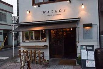 WATAGE.jpg