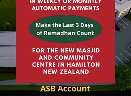 Become a Special Donor Today with Automatic Payments