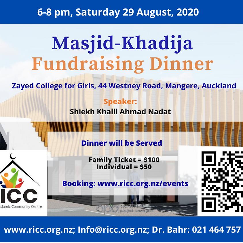 Masjid-Khadija Fundraising Dinner