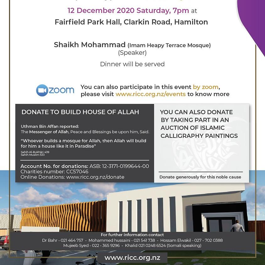 Fundraising Dinner (Masjid-e-Khadija)