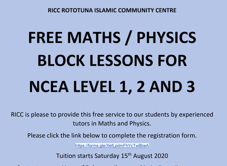 FREE MATHS / PHYSICSBLOCK LESSONS
