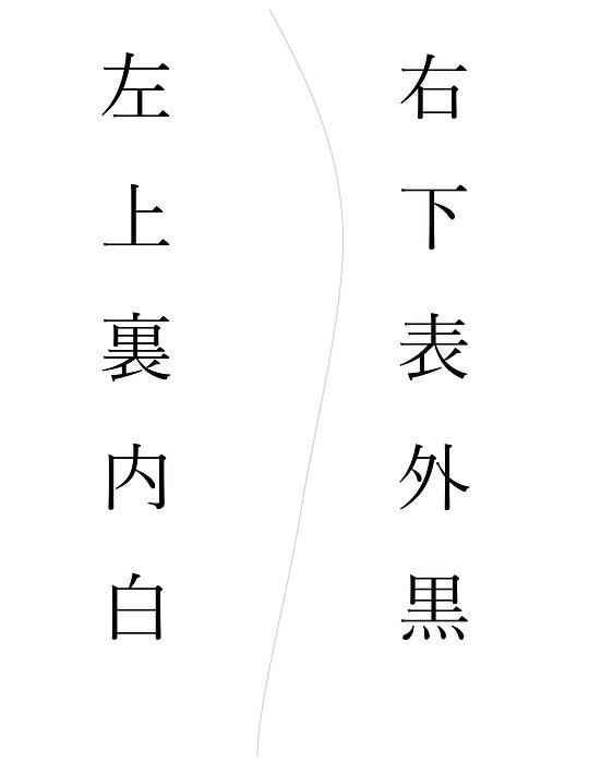 五十嵐雄介イコロスケッチ.jpg