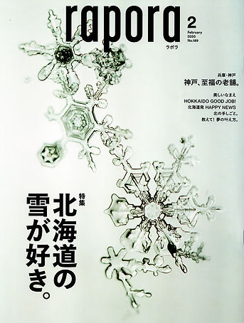 rapora 表紙2月号.jpg