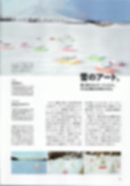 AIR DO 機内誌rapora2月号Snowpallet12.jpg