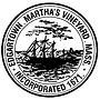 Edgartown Logo.png