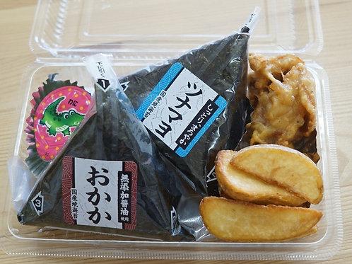 選べるおにぎり&チキンポテト(得々540円セット対象品)
