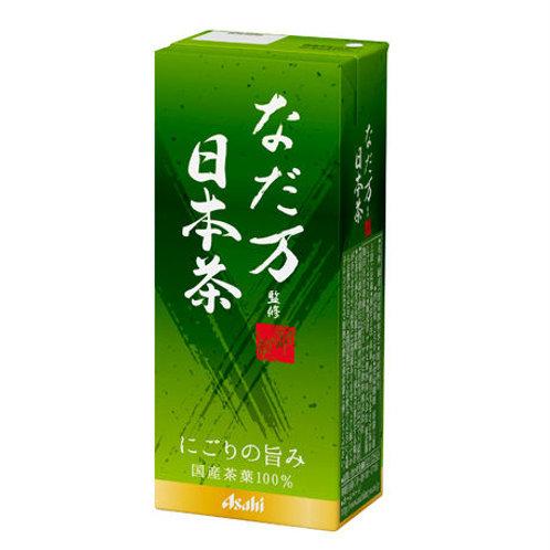 ブリック緑茶パック 250ml