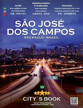São José dos Campos 2016.jpg