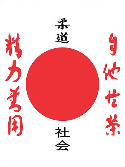 japao bandeira.jpg