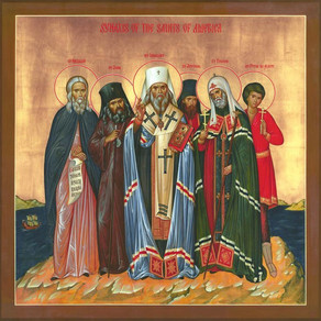 Paraklesis to the 7 of the Saints of North America