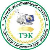 логотип тэк.jpg
