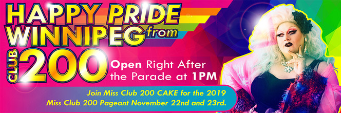 Pride Float Banner 1.jpg