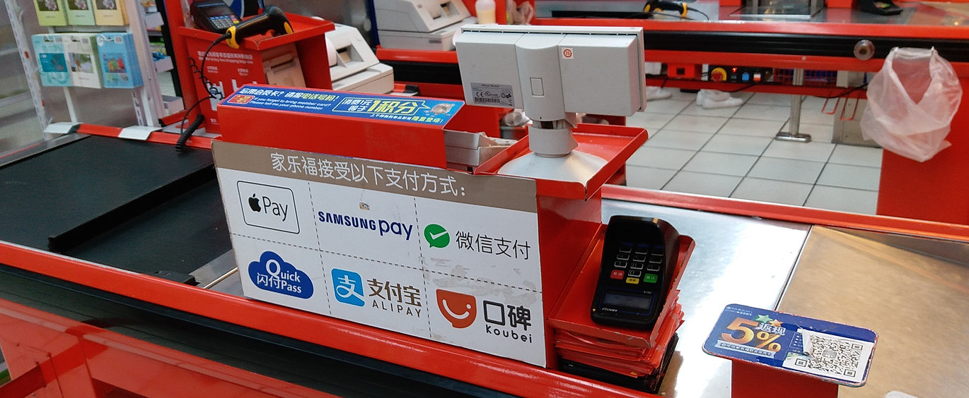 Mobile pay options in Chinese supermarket