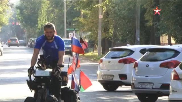 ОАО «ТРК ВС РФ «ЗВЕЗДА»