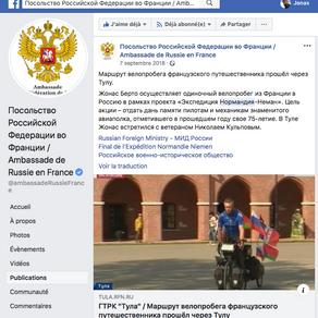 Ambassade de Russie en France