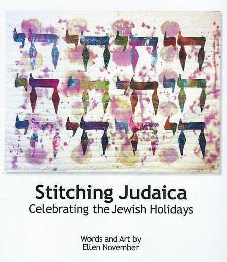 Stitching Judaica Cover.jpg