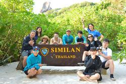 태국 시밀란에서 제로그래비티