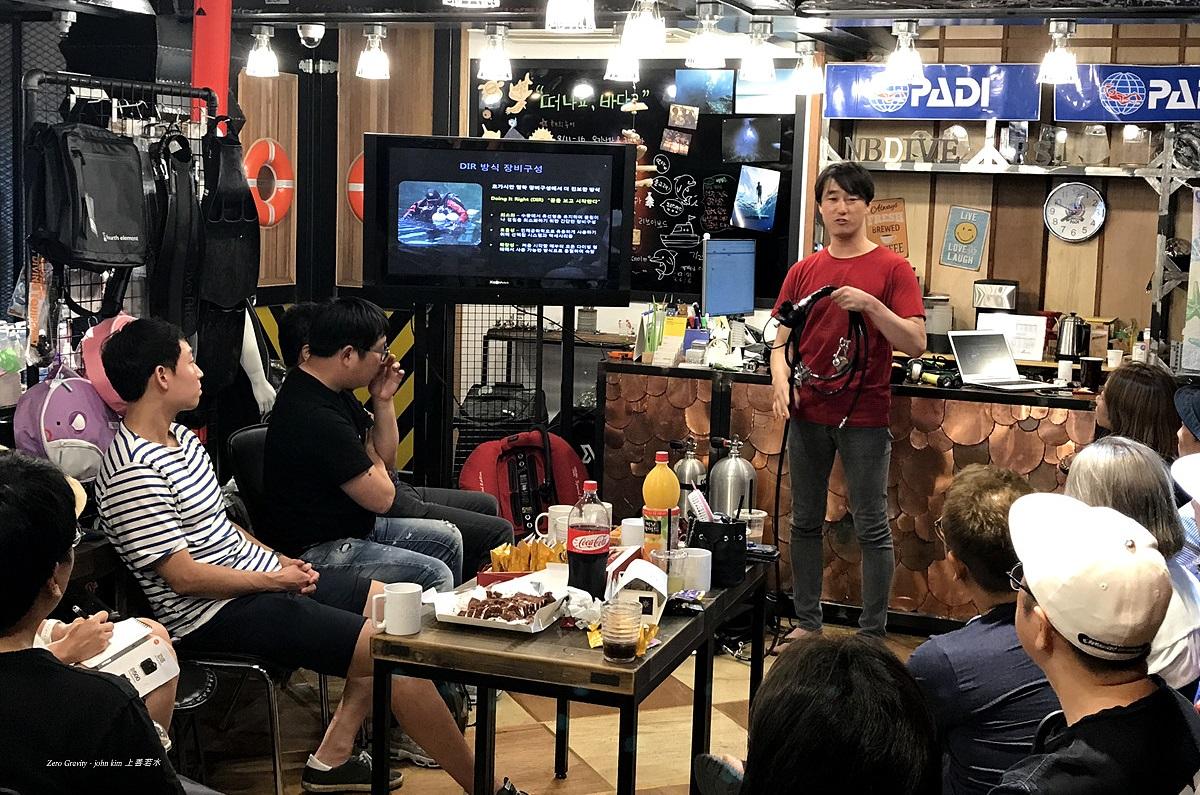 제로그래비티 스쿠버다이빙 아카데미 & 클럽 / 서울 스쿠버다이빙 / 서울 스킨스쿠버 / 마스터 에센셜 다이버