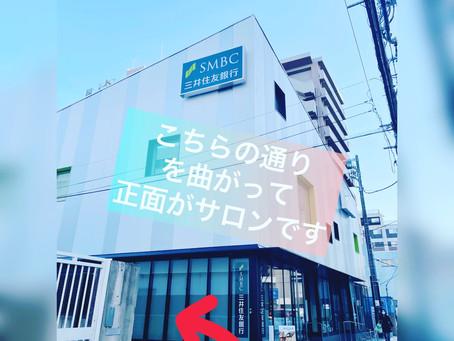 サロンの入り口に三井住友銀行さんが