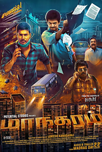 tamil mp4 high quality movies free download