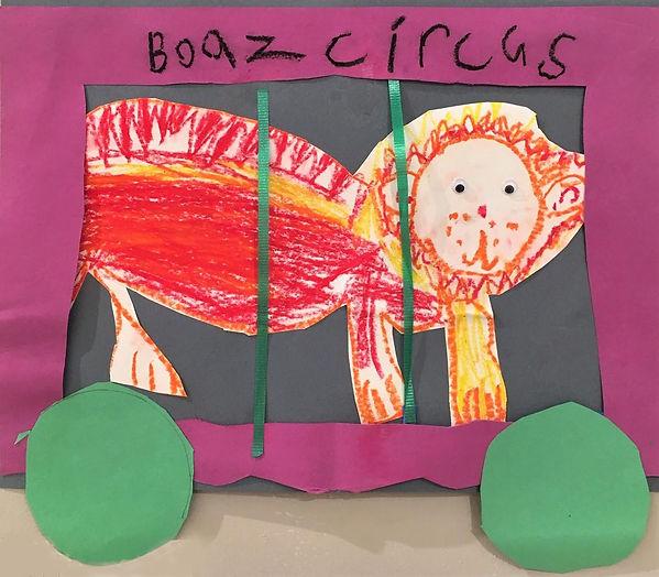 Boaz Hall.JPG