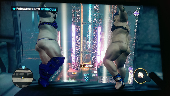A screenshot of Rory and I playing Saints Row 3