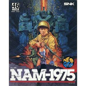 S2 EP21: Nam-1975/Overhyped Games That Fell Flat
