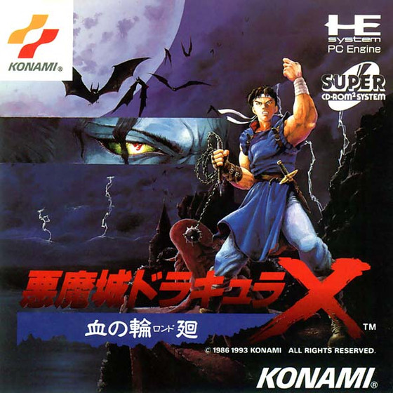 S2 EP5:Akumajou Dracula X Chi No Rondo(PC Engine)/Our Top 20 Games for Halloween