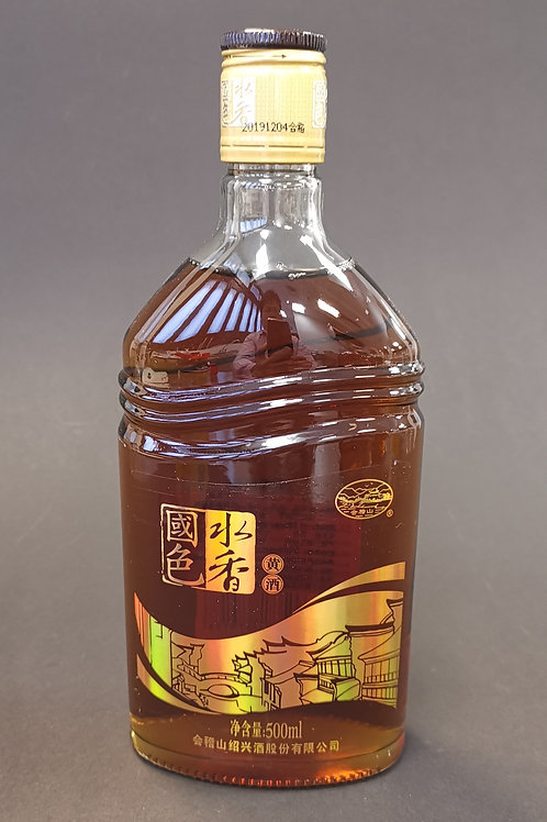 Guiji Shan Gold Label