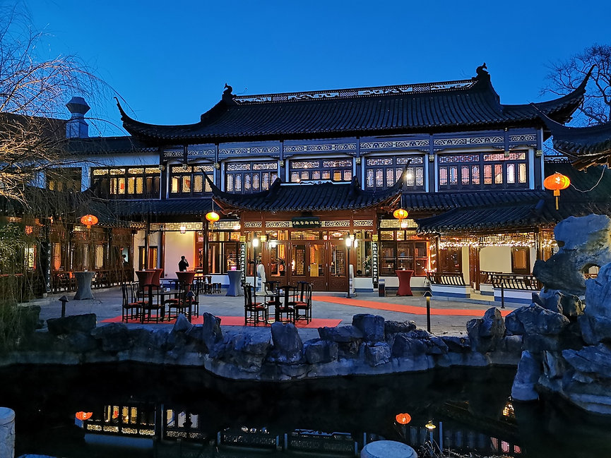 outside_yugarden_s.jpg