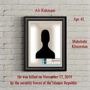 Ali Rahmani