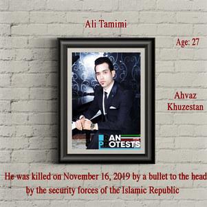 Ali Tamimi