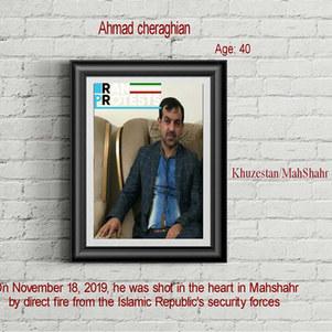 Ahmad cheraghian