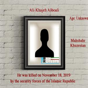 Ali Khajeh Alboali