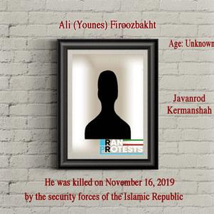 Ali (Younes) Firoozbakht