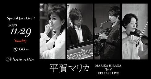 平賀マリカカバー2020-03.png