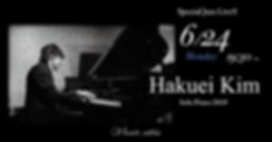 ハクエイキムカバー2019.png