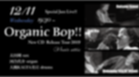 organicbop-cover2019.png