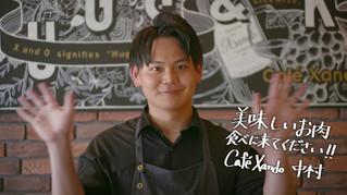 Cafe Xando