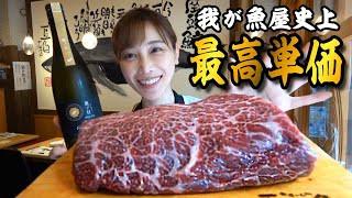 5分で売り切れる日本酒と大好物の海のお肉で、贅沢しちゃいます♪「魚屋の森さん」で紹介されました。