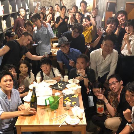 第4回 Japan sake collection イベントレポート