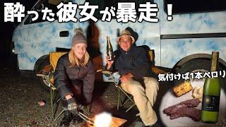 「満天の星空の下で焚き火車中泊!幻の日本酒と鹿肉ステーキ食らう!」YoutuberのBappa Syotaさんに紹介して頂きました!