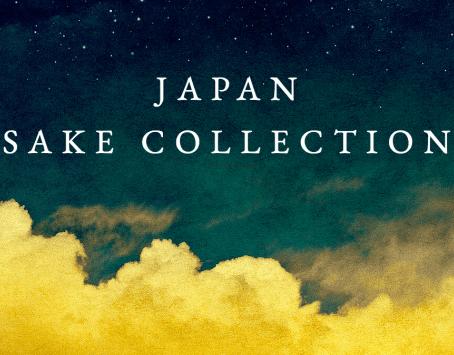 151名が集結!日本酒イベント「JAPAN SAKE COLLECTION」を開催