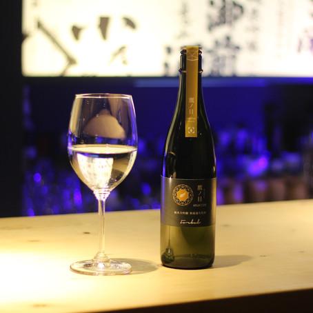 """日本酒ベンチャーForbulが、老舗酒造""""はつもみぢ""""と共同開発した「鷹ノ目(ホークアイ)」本格販売開始"""