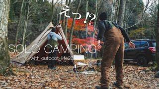 【冬キャンプ】outdoor_life23登場!二人の寒さの楽しみ方。/ ビートないとー