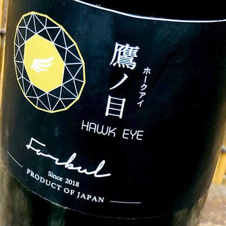 「お酒ミライ 日本酒レビューブログ」に鷹ノ目を紹介して頂きました!