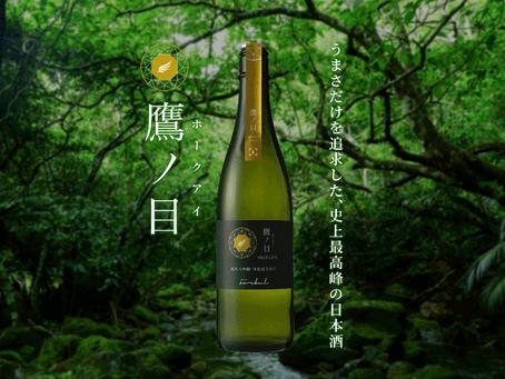 日本文化発信メディア「和樂web」に紹介されました。