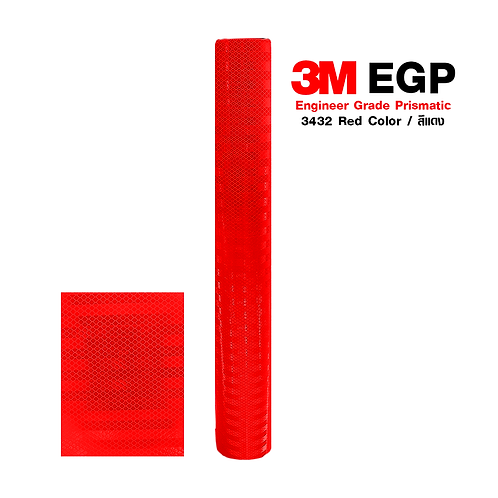 3M™ Engineer Grade Prismatic Reflective Sheeting 3432 Red