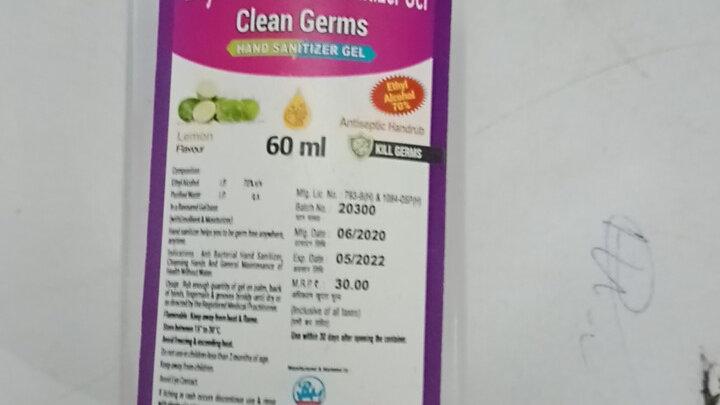 Ethyl Alcohol Hand Sanitizer Gel60ml