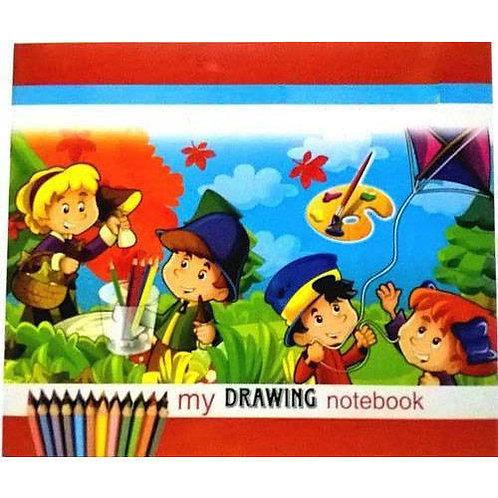 Camlin Drawing Book